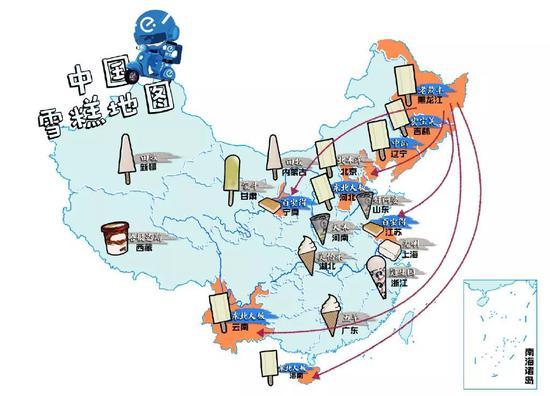 """前几天,饿某发布了2019年中国雪糕地图,不少网友的反应是:""""这是认真的么,怎么有近一半的牌子都不认识?""""  内蒙古的伊利、浙江的五丰、湖南的雪帝呢?不配拥有姓名?"""